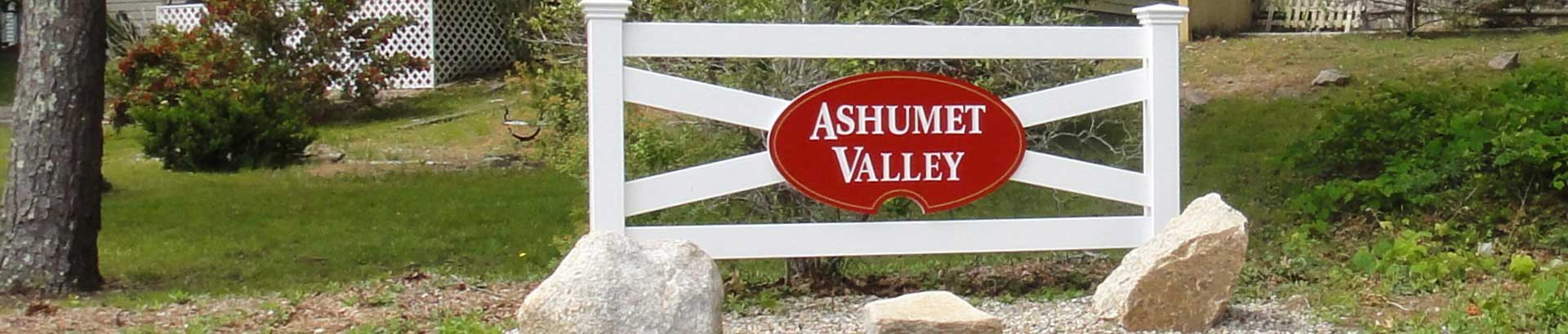 Ashumet Valley Entrance Sign